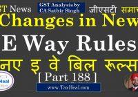 eway bill rules