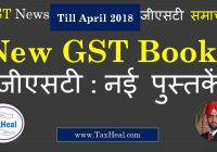 new GST Books April 2018