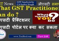 GST Practitioner