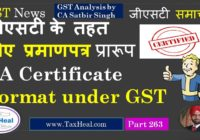 ca certificate format under gst