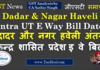 dadar and nagar haveli intra ut eway bill date