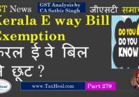 kerala eway bill exemption