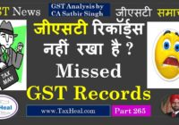 missed gst records not kept