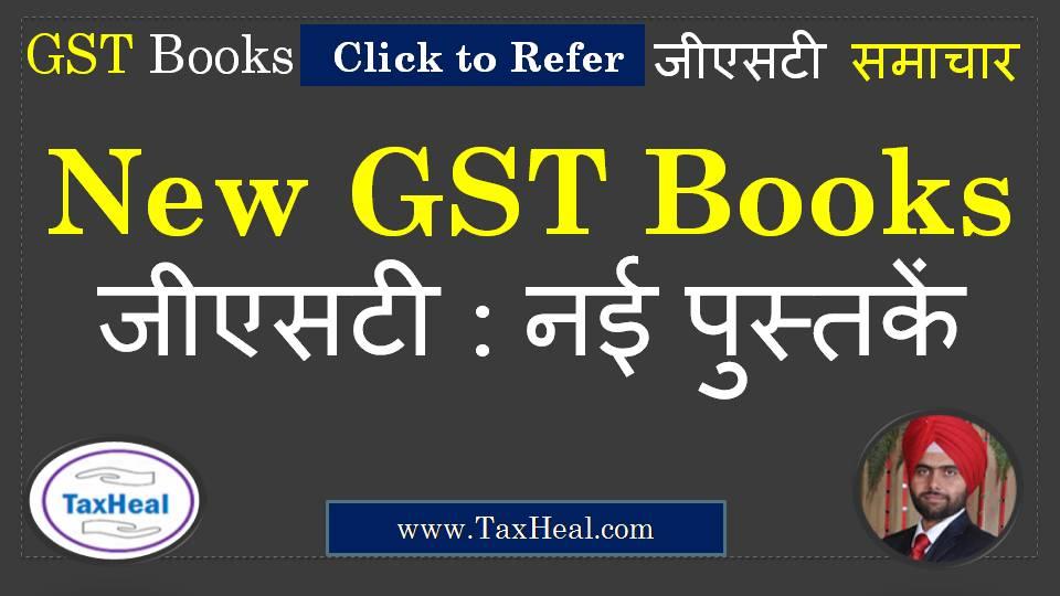 gst registration limit 40 lakhs notification
