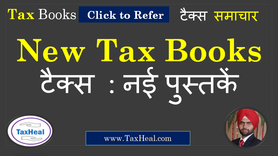 Interest for Delay in Payment of TDS/ TCS and Non Payment of Income Tax Demanded (FA 2019)