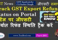 track gst export refund