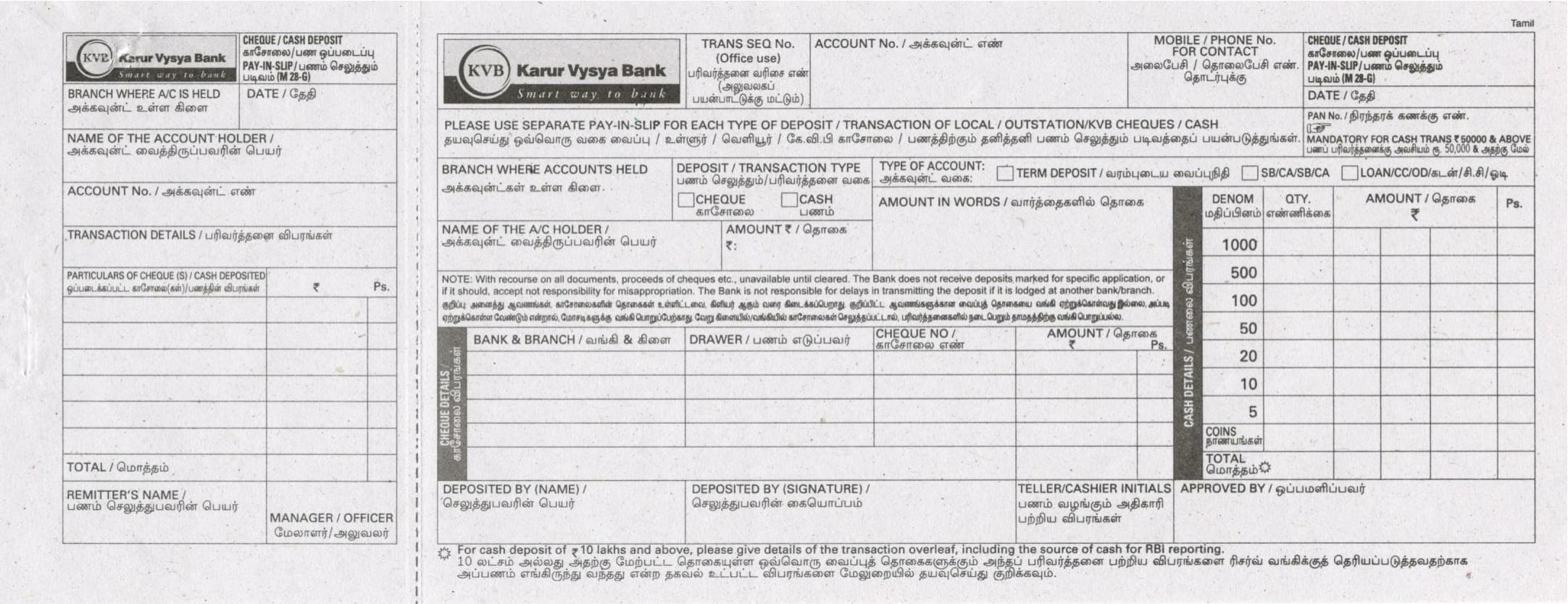 Karur Vysya Bank Cash and cheque deposit slip : Download in